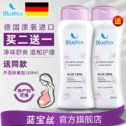 Bluetex 女性私处洗液 200ml