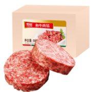 PLUS会员! 元盛 龙江和牛 牛肉馅 500g¥19.00 3.8折 比上一次爆料降低 ¥1