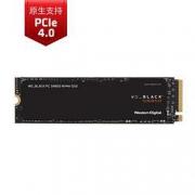 Western Digital 西部数据 SN850 NVMe M.2 固态硬盘 2TB3099元包邮