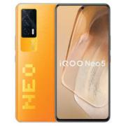 vivo iQOO Neo 5 5G智能手机 12GB 256GB 像素橙2999元