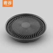Iwatani 岩谷 ZK-05 户外卡式炉烧烤盘