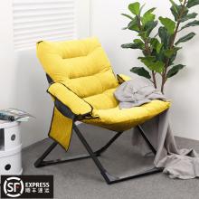 耐朴 懒人椅 折叠沙发椅