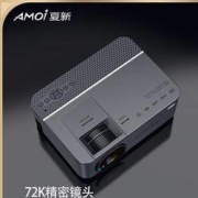 AMOI 夏新 D1 家用便携投影仪 标准版294元包邮