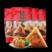WU FANG ZHAI 五芳斋 鲜肉粽子 肉粽 100g*2只+ 彩豆粽 100g*2只