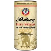 Padburg/帕丁堡 精酿 原浆啤酒 1L4.9元包邮(需用券)
