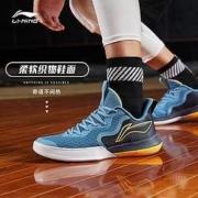 LI-NING 李宁 ABCR007 男士减震篮球鞋