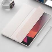 IQS IQS 质胜伟业 iPad系列 保护壳16.8元包邮(需用券)