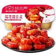 PLUS会员: RedChef 红小厨 麻辣小龙虾虾尾 虾球 252g 30-40尾*6件(买6赠1)89.6元包邮(双重优惠,合12.8元/件)