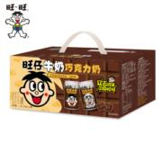 旺仔 巧克力罐装整箱牛奶 12盒34.2元包邮