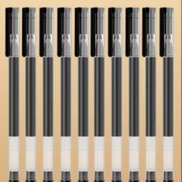 MI 小米 巨能写签字笔 10支装 0.5mm