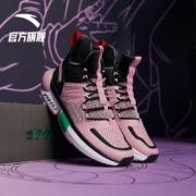 ANTA 安踏 11941602R 七龙珠超联名 男款篮球鞋 44.5码