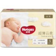 HUGGIES 好奇 金装超薄云柔纸尿裤 S70片 55元(包邮,需拼团)¥55.00 9.3折