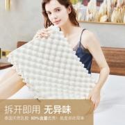 网易严选 泰国进口 天然乳胶枕 93%天然乳胶含量 SGS全程监控79元包邮