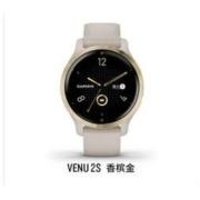 GARMIN 佳明 Venu 2s 运动智能手表