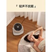 水田 9寸家用空气循环扇