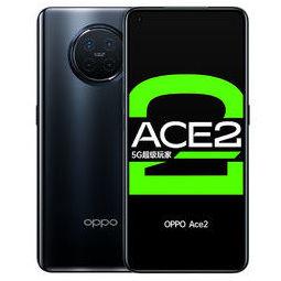 OPPO Ace 2 5G智能手机 8GB+256GB