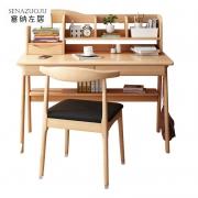 SENAZUOJU 塞纳左居 Sena Zuoju 北欧全实木书桌学习桌 0.8m