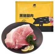 限辽宁、PLUS会员:京东跑山猪 黑猪后腿肉400g*8件100.28元包邮(需用券 买一送一  折合12.54元/件)