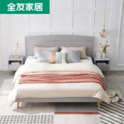 QuanU 全友 126801 现代轻奢双人床 1.5m698.56元包邮(双重优惠)