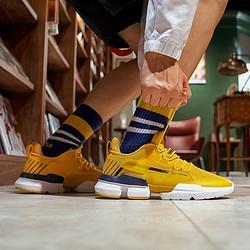 ANTA 安踏 91938806 男款运动休闲鞋