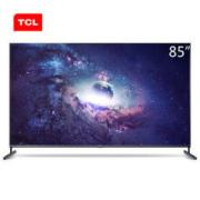 TCL 85Q6 液晶电视 85英寸 4K