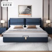 SENAZUOJU 塞纳左居 真皮双人床 1.8m1360元(双重优惠)