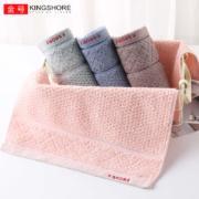 百亿补贴:KINGSHORE 金号 毛巾 3条装