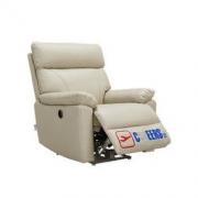 CHEERS K1071 科技布电动功能单椅1999元