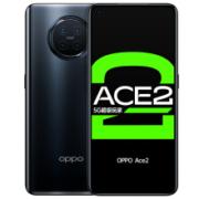 10日0点: OPPO Ace 2 5G智能手机 12GB+256GB