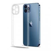 OLYSON 鸥聆尚 iPhone7P/8P-12系列 透明气囊手机壳2.9元包邮(需用券)