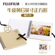 PLUS会员: FUJIFILM 富士 照片冲印 定制照片书 6英寸 20页19.9元