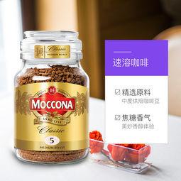 88VIP:Moccona 摩可纳 中度烘焙 冻干速溶咖啡粉 100g