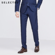SELECTED 思莱德 42016A505 男士西裤129.3元包邮(需用券)
