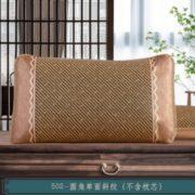 凉而不冰!戴思琳 夏季凉席枕套 45*70cm¥5.80 1.2折 比上一次爆料降低 ¥2