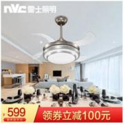 NVC Lighting 雷士照明 nvc-lighting 灵风款 隐形风扇灯 四叶 24瓦
