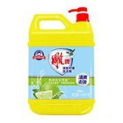 88VIP!雕牌 清新柠檬洗洁精 4.68kg¥14.23 1.8折 比上一次爆料降低 ¥65.77
