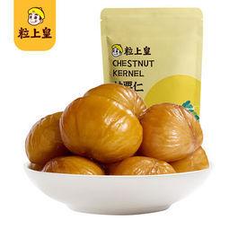 白菜价:粒上皇 迁西 板栗仁 80g*3袋