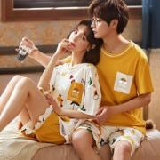 欣欣/新款情侣睡衣女夏季短袖韩版学生两件15.9元