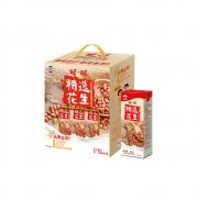 88VIP:Want Want 旺旺 花生牛奶 250ml*12盒*2件22.65元包邮(多重优惠,合11.33元/件)