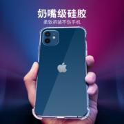 IKOKO iPhone7-12系列 透明手机壳1.9元
