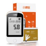 院线同款 小糖医 S286 智能网络血糖仪器 微信提醒 50次耗材29元包邮