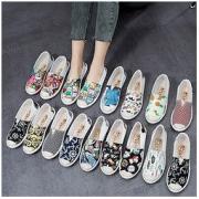 逸·梵 老北京软底懒人鞋 多码数可选14.9元包邮(需用券)