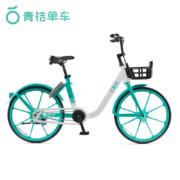 青桔单车 3个月卡 (全国通用)22.5元(需用券)