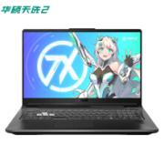 1日0点:ASUS 华硕 天选2Plus 17.3英寸游戏笔记本电脑(R7-5800H、16GB、512GB、RTX3060、144Hz)