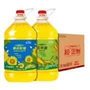 88VIP:金龙鱼 阳光葵花籽油3.68L+玉米油3.68L *2件100.31元包邮(多重优惠,合50.15元/件)