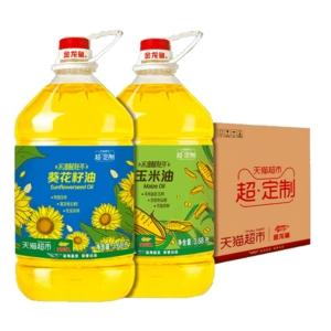 88VIP:金龙鱼 阳光葵花籽油3.68L+玉米油3.68L *2件