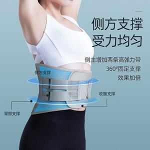 维德医疗 医用护腰带 仿生支撑条+固带双重支撑