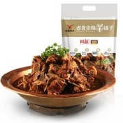 PLUS会员:阿品羊蝎子1kg+红焖牛肉1kg98元包邮(多重优惠)