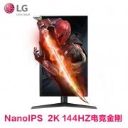 LG 乐金 LG 27GL850 27英寸 Nano IPS显示器(2K、144Hz、1ms灰阶、HDR10、FreeSync)2399元包邮(需用券)