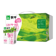 88VIP:MENGNIU蒙牛 脱脂纯牛奶 250ml*24盒 *3件126.4元包邮(多重优惠,合42.13元/件)